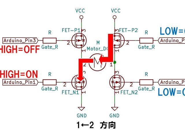 FETのHブリッジ(1→2方向回転時)