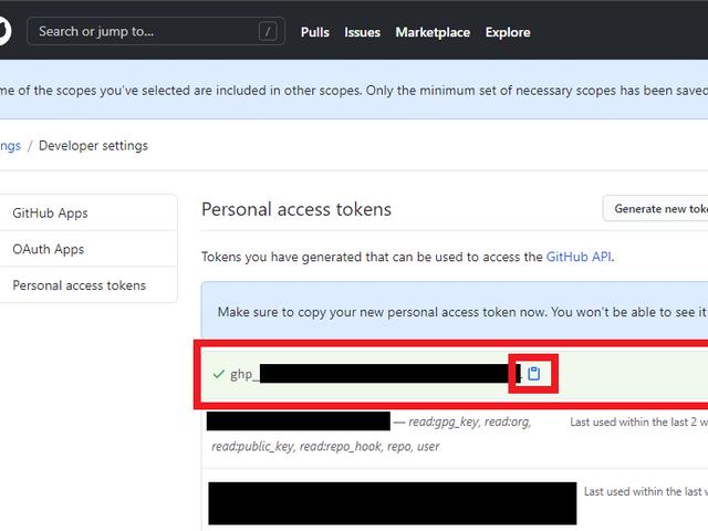 7. 表示された個人アクセストークンをメモに控えて完了 (表示されるのは1度だけなので注意)