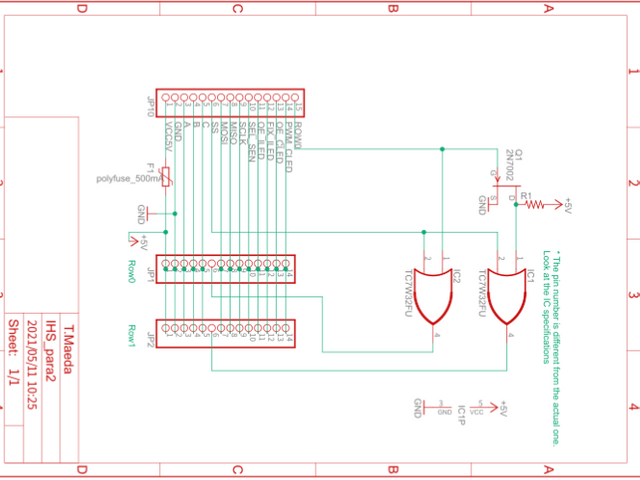 双方向ハンドセンサー:基板選択